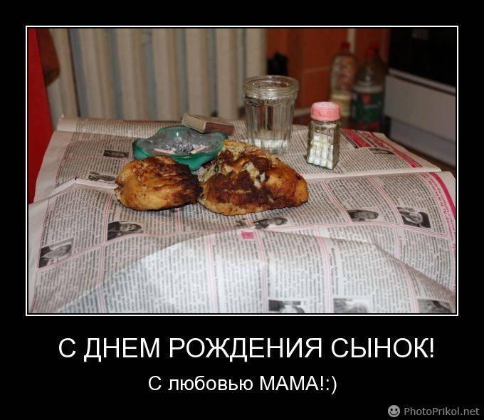 gallery_1412_501_12592.jpg