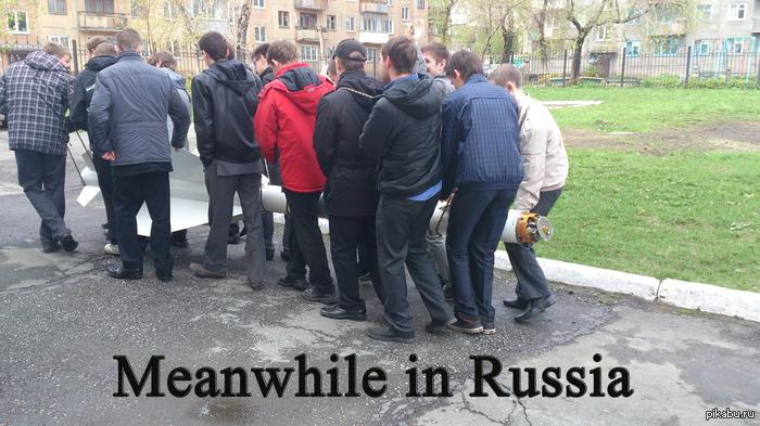 Тем временем в России школьники перетаскивают боевую ракету