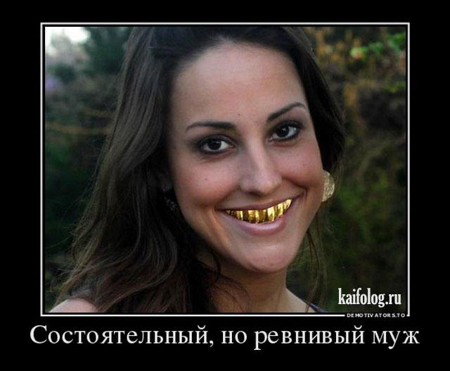 gallery_1412_501_36762.jpg