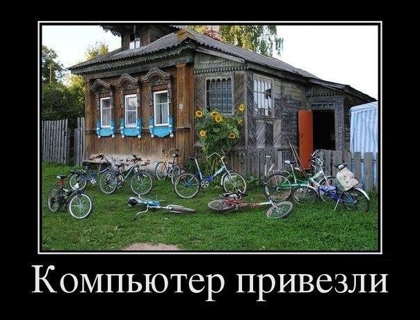 gallery_1412_501_63647.jpg