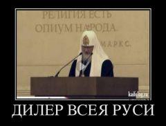 А тем временем в далёкой России 8
