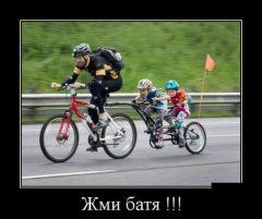 А тем временем в далёкой России 26