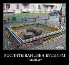 А тем временем в далёкой России 7
