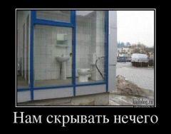 А тем временем в далёкой России 5