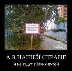 А тем временем в далёкой России