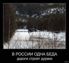 А тем временем в далёкой России 17