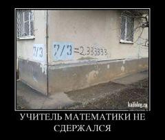 А тем временем в далёкой России 2