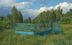 За забором   Россия