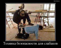 А тем временем в далёкой России 15