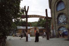 христиания
