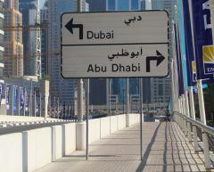 указатели в Дубае