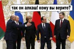 Вот такие картиночки в ответ на сидение в Минске появились в недрах Сети...jpg