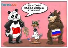 Сдерживаемая в своём развитии российская экономика вынуждена начать процесс трансформации, двигаться к большей самодостаточности.jpg