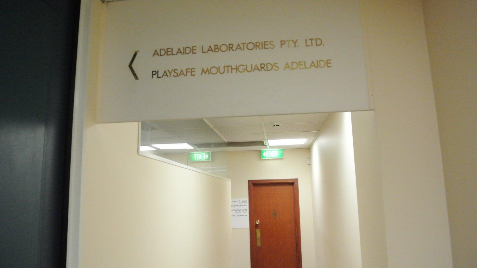 та самая лаборатория