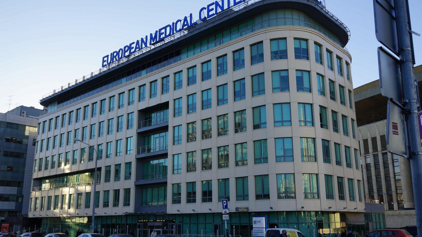 Европейский Медицинский центр, по ул. Щепкина 35, Москва, 23.11.2016 г.