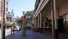 Росперсонал отзывы, Newcastle, NSW, Австралия