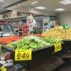 Местный супермаркет