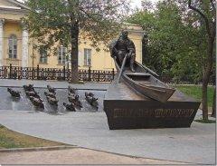 памятник шолохову (лошади).jpg