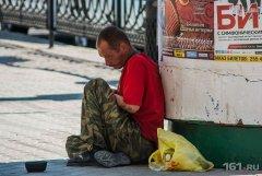 Самые бедные города России Ростов-на-Дону индекс бедности 0,53