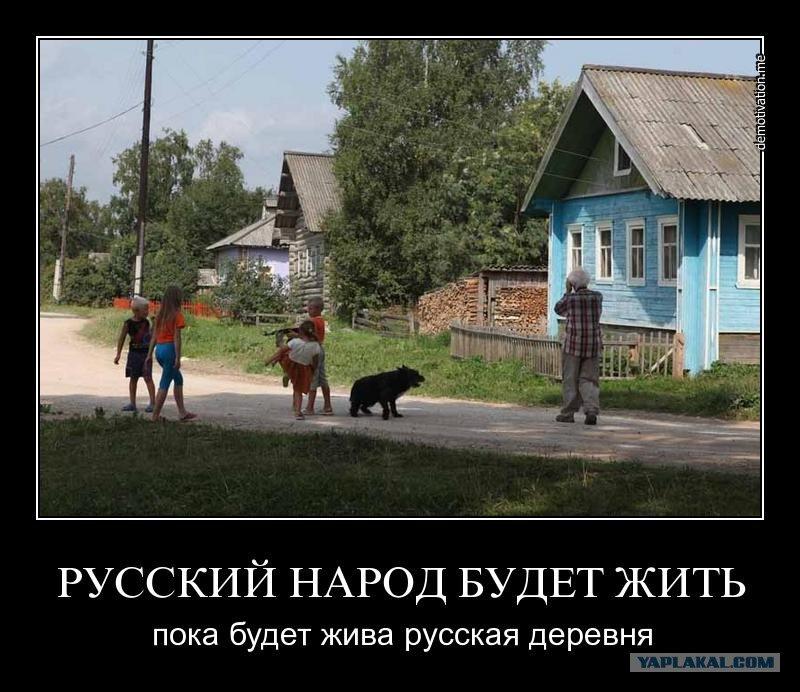 Картинки с надписью про деревню, день