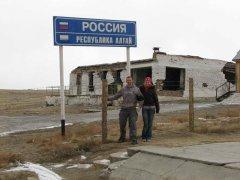 Треш российской глубинки, Разруха республики Алтай