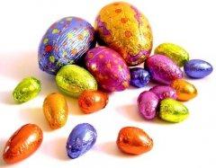 Пасхальныв яйца