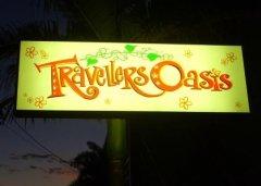 Наше место работы - Travellers Oasis