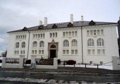 музей, где собраны саги