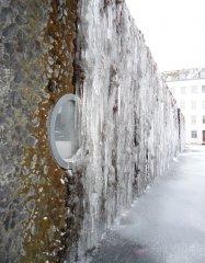 ледяные стены Рейкъявика