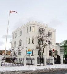 посольство датского королевства