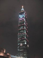 Новоый год в Тайване, Тайбэй