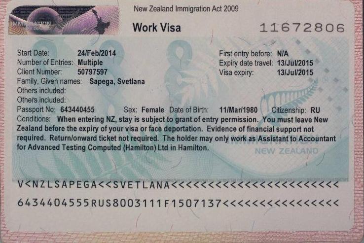 Росперсонал отзывы, рабочая виза в Новой Зеландии, work visa new zealand