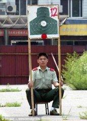 Держатель мишени в китайской армии.jpg