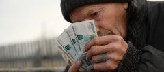 Бедность в России 2017.jpg