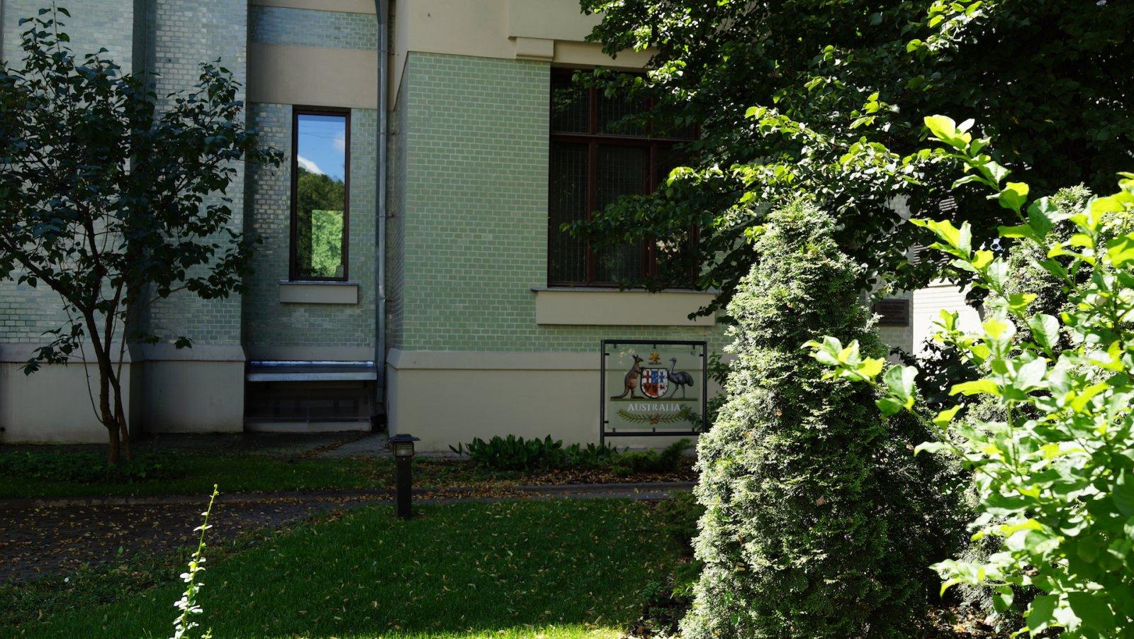 Посольство Австралии, Москва, Кропоткинский переулок, 13с1, 23.07.2017 г.JPG