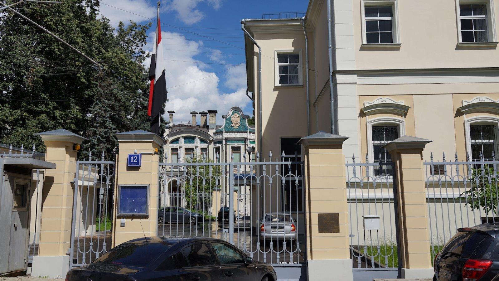 Посольство Арабской Республики Египет, Москва, Кропоткинский переулок, 12, 23.07.2017 г.JPG