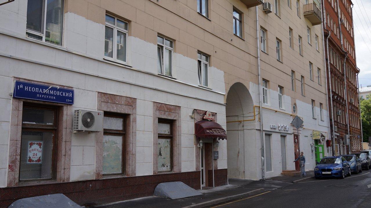 Садовое кольцо - жилые здания, 1-й Неопалимовский переулок, 1:9, 23.07.2017 г..JPG
