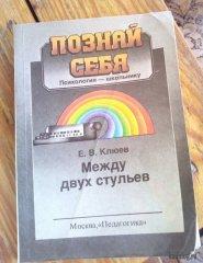 Россия. Школьный будни. 23.jpg
