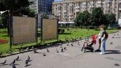 Садовое кольцо - Смоленско-Сенная площадь 23.07.2017 г.JPG
