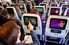 QATAR AIRWAYS бабушка летит в Австралию, Росперсонал отзывы, Евгений Матвеевич Михайлов.jpg