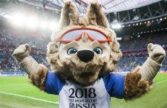 50 способов как быстро заработать на Чемпионат мира по футболу FIFA 2018 | Бизнес идея.jpg