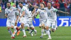 Победа России над Испанией!.jpeg