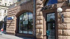 Садовое кольцо, Porta 9 магазин обуви, Садовая-Триумфальная ул., 4:10, Москва 23.07.2017 г.JPG