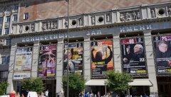 Садовое кольцо, Концертный зал Чайковского, Триумфальная площадь, 4, Москва 23.07.2017 г.JPG