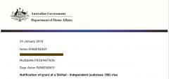 Visa subclass 189, Sydney, rospersonal, rospersonal otsyvy, Evgeny Matveevich Mikhaylov, Mikhaylov Evgeny Matveevichsmall.png