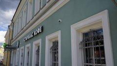 Садовое кольцо, Starbucks, Кофейня, Садовая-Самотёчная 24:27, Москва 23.07.2017 г..JPG