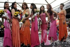Prisoners of the Women's Prison in Brazil are preparing for an annual beauty contest among prisoners.jpg
