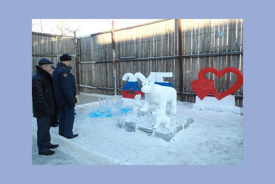 Новый 2019 год в исправительной колонии Забайкальского края - работа 2 отряда %22О любви к Родине%22.jpg