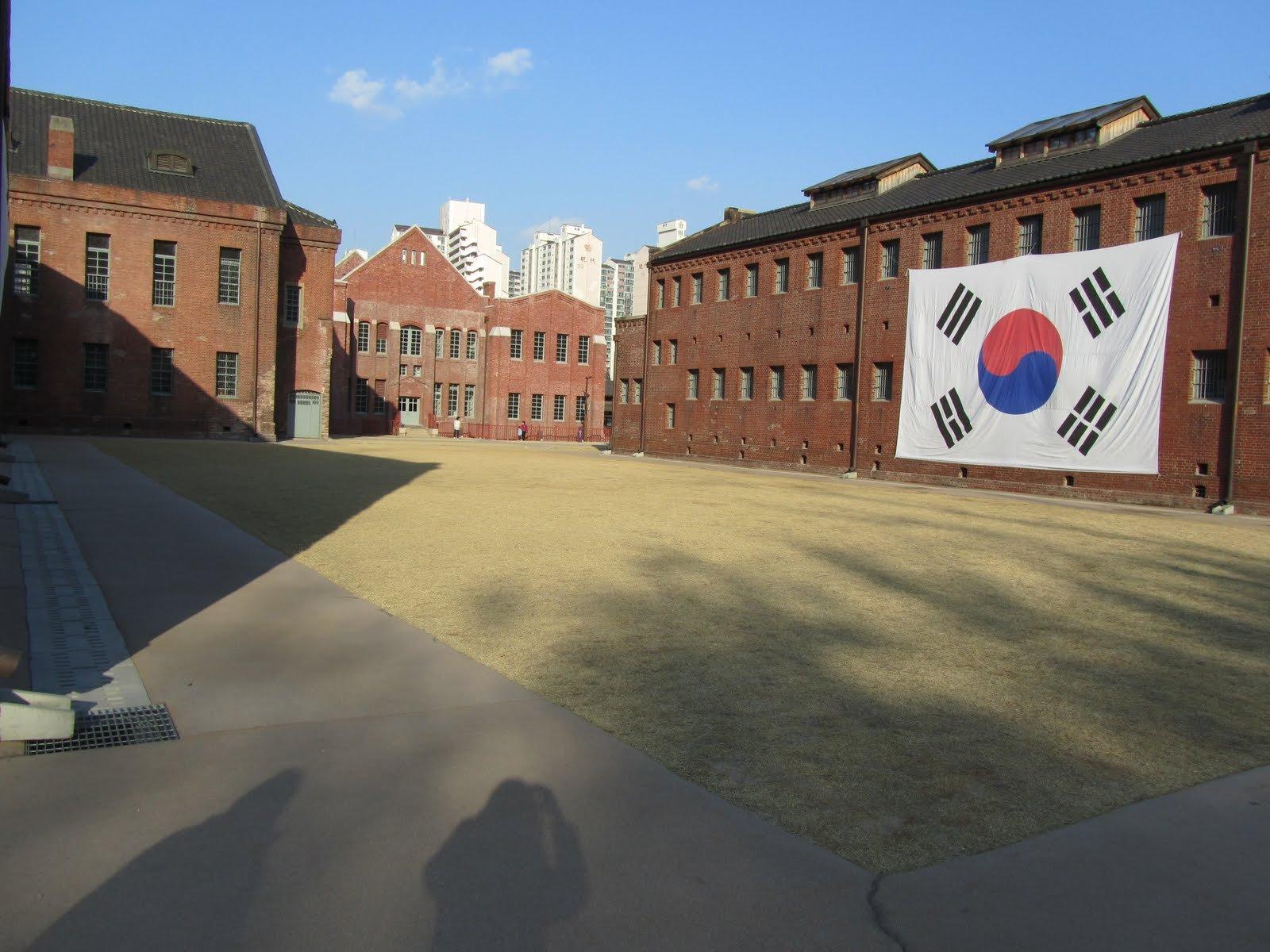 large.1786560389_SeodaemunPrisonHistoryH