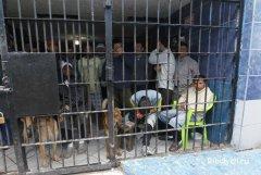 Prison Lurigancho in Lima, Peru.jpg